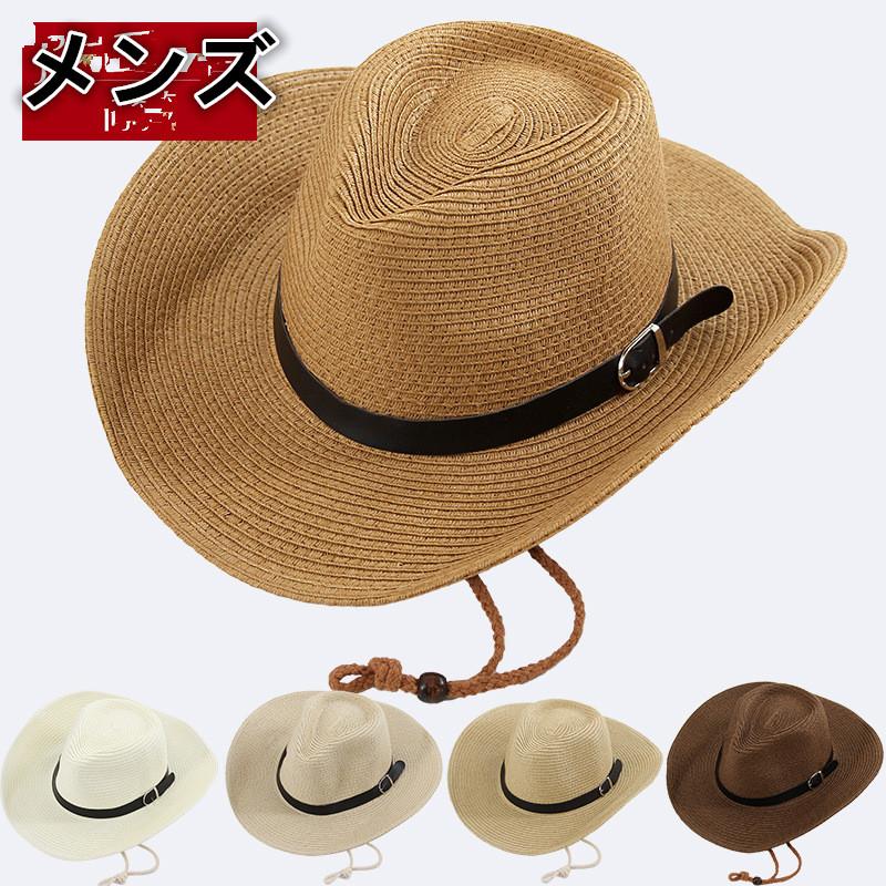 夏新型★メンズ★麦わら帽子★日焼け止め★UVカット★紫外線対策★流行帽