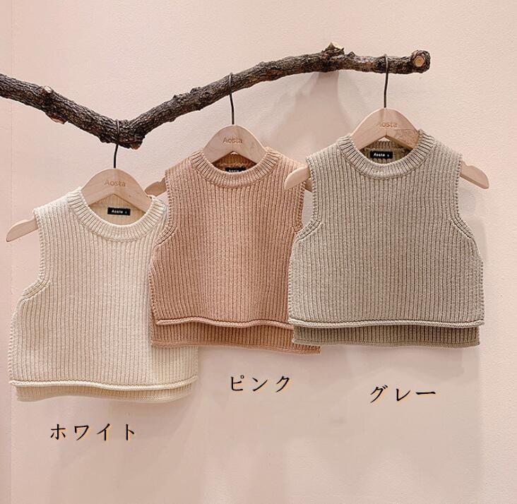 2020秋新入荷★ベビー赤ちゃん★ベスト トップス★ベスト ニット★70-100cm★3色