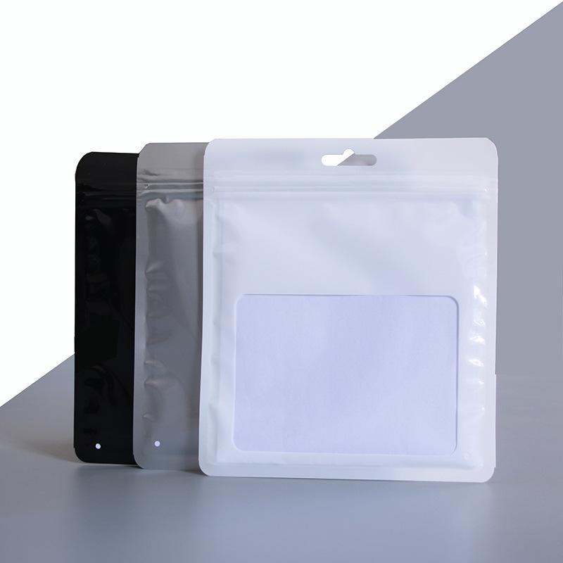 【包装資材】マスク収納★チャック付き★収納★マスク用ポチ袋★スク入れOPP袋★小物入れOPP袋★