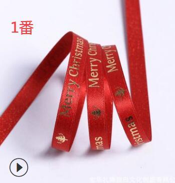 リボン★プレゼント包装リボン★手作り 手芸用品 リボン 0.9cm  (*´∀`*)