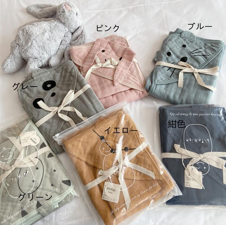 新型★子供毛布★90*90cmタオル+ハンカチ+腰ベルト 6色★吸水性抜群バスタオル★