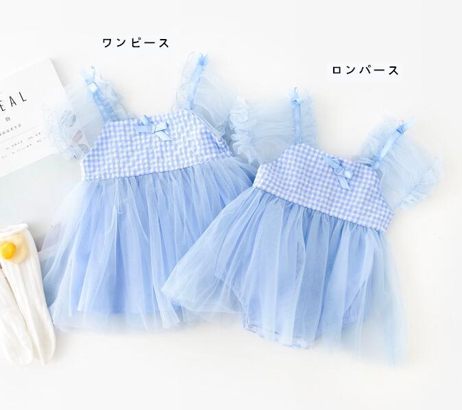 2020年夏新入荷★ベビー服 ロンパース&ワンピース 涼しい★身長向け66-90/73-110★
