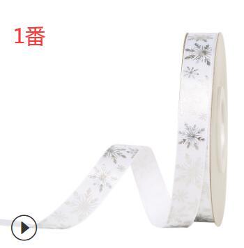リボン★プレゼント包装リボン★手作り 手芸用品 リボン 1.6cm  (*´∀`*)