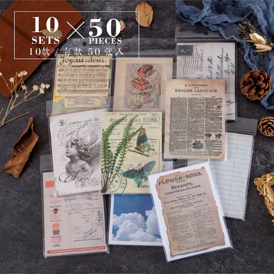 ins文具◆貼り付け付箋◆ポストイット◆貼紙◆手帳素材◆メモポスト★素材紙★手形植物動物幾何学50枚入
