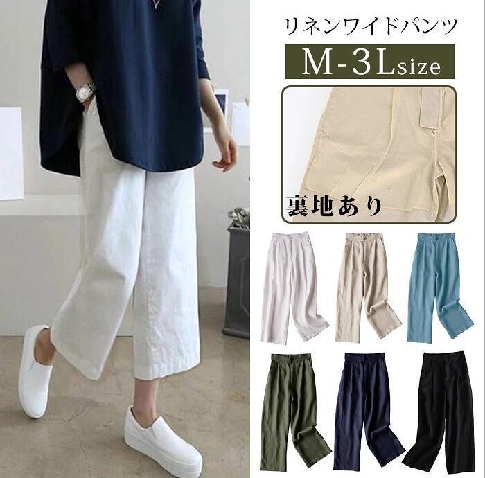 新型★レディース ファッション★コート+パンツ★M〜3XL★6色