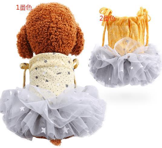 2020年新作★素敵なペット服★可愛い春秋 チュールスカート犬服★愛犬大変身★XS-XL