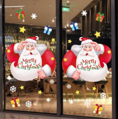 新作★お買い得★DIY壁紙★クリスマス装飾★壁ステッカー★貼り紙★壁装飾★60*90CM
