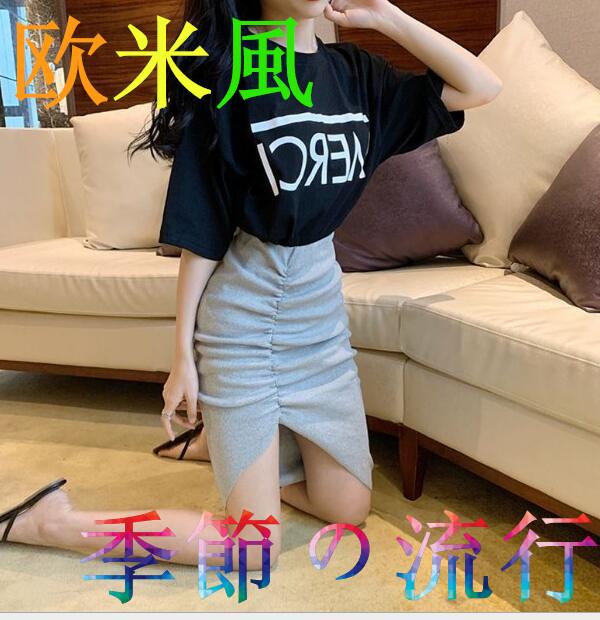 レディーススカート・不規則・夏・高い腰・復古・スカート・欧米風