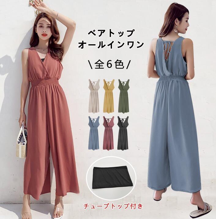 新型★レディース ファッション★★お洒落 連体服 通勤★3色