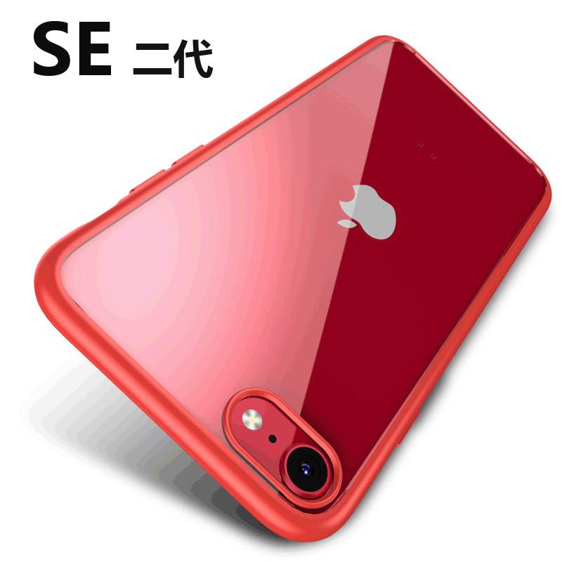 iPhoneケース★iPhone SE 2 (第二代・iPhone8 iPhone7)スマホケース★plus透明★保護ケース