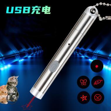 USB充電★猫のおもちゃ 玩具 ペット用品 猫遊び用 猫をからかう棒★懐中電灯★レーザーパターン