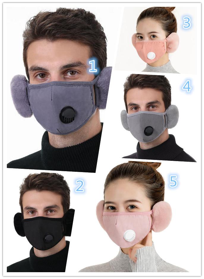 【冬季マスク】★抗菌★防塵★花粉防止★保温★大人用マスク★男女兼用 ★予防対策マスク