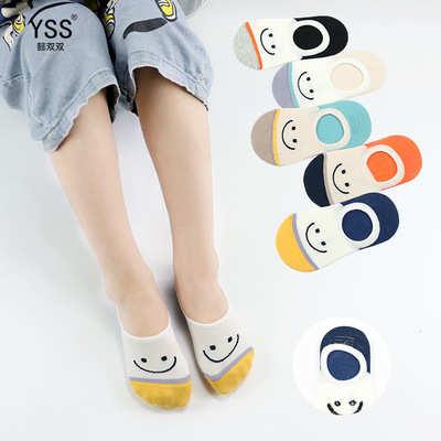 新作★ソックス★キッズ/ベビー用★かわいい★通気性よい★子供靴下★S-XL