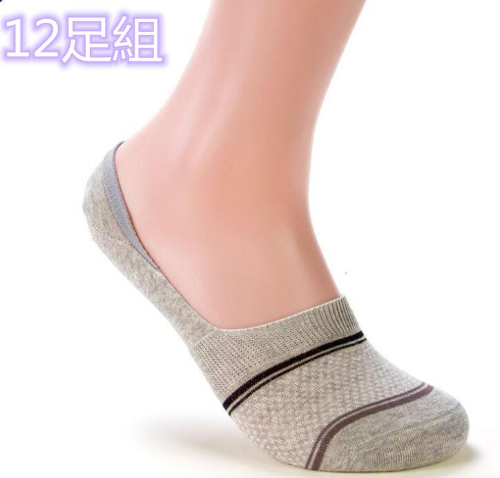 2020新品★通気性★メンズ★靴下★ファッション★男性用★ソックス★滑りとめ★12足組