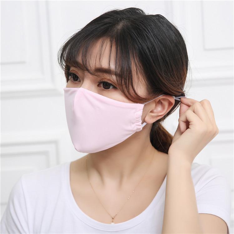 男女兼用・夏マスク・クールマスク・UV対策・防塵・焼け防止・通気性・軽薄・冷感マスク