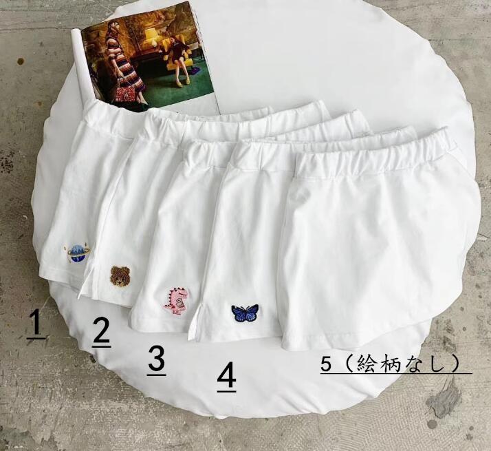 秋新型★レディースファッション★お洒落 刺繍 スカート★15種