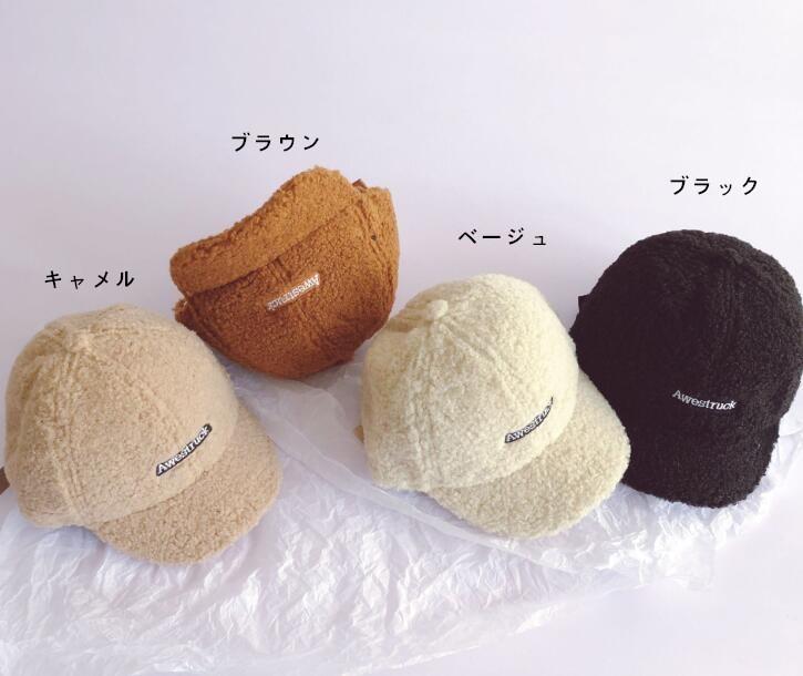 新品★★キッズ帽 可愛いハット ふわふわ帽子★4色