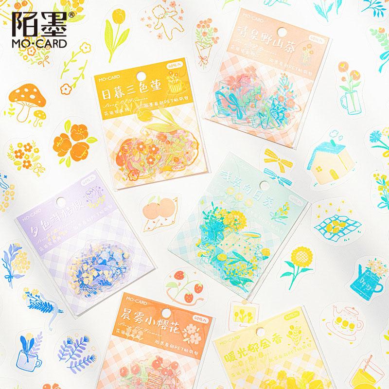 文具 PETシール貼紙 ビンテージ 手帳素材 封口貼 マカロンカラー 絵風 植物花葉 桜キノコ 40枚入